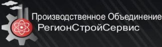 ПО РегионСтройСервис